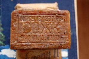 Мыльте мыло пенное... Бытовое, хозяйственное, простое мыло.
